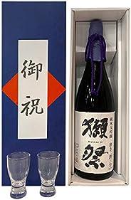 通常熨斗付き ギフト 日本酒 プレゼント 人気 永文商店