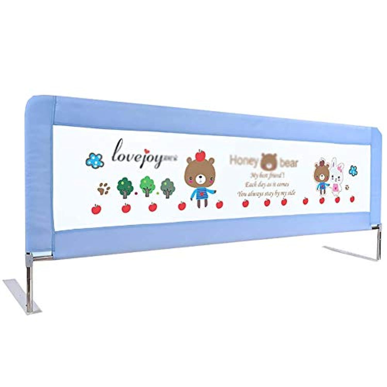 ベビーサークル 子供のためのベビーセーフティベッドレールツインベッド&フルサイズクイーン(1パック) (サイズ さいず : 1.5 m)