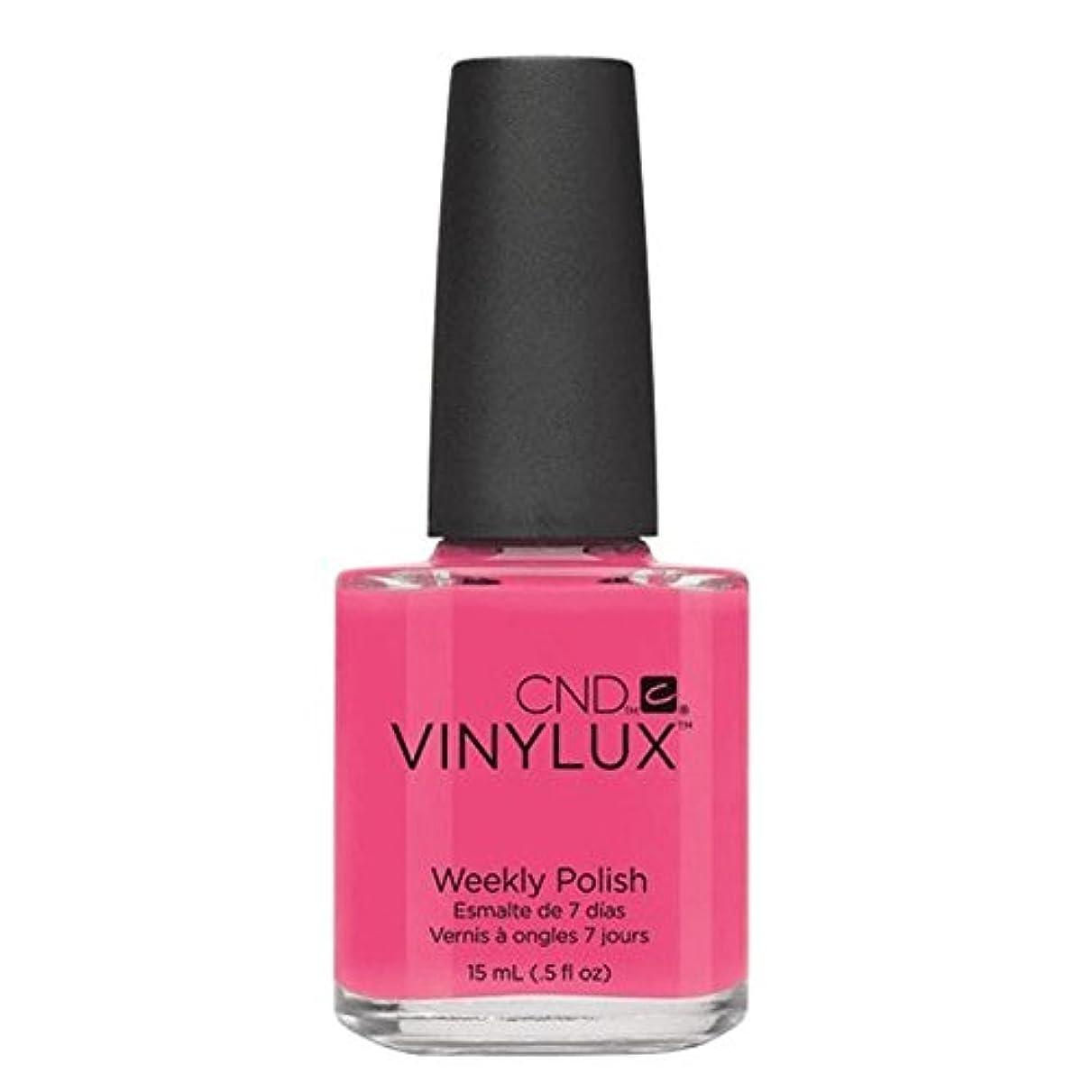 アルバニーバイアスバンドCND Vinylux Manicure Lacquer _ Pink Bikini  #134 _15ml (0.5oz)