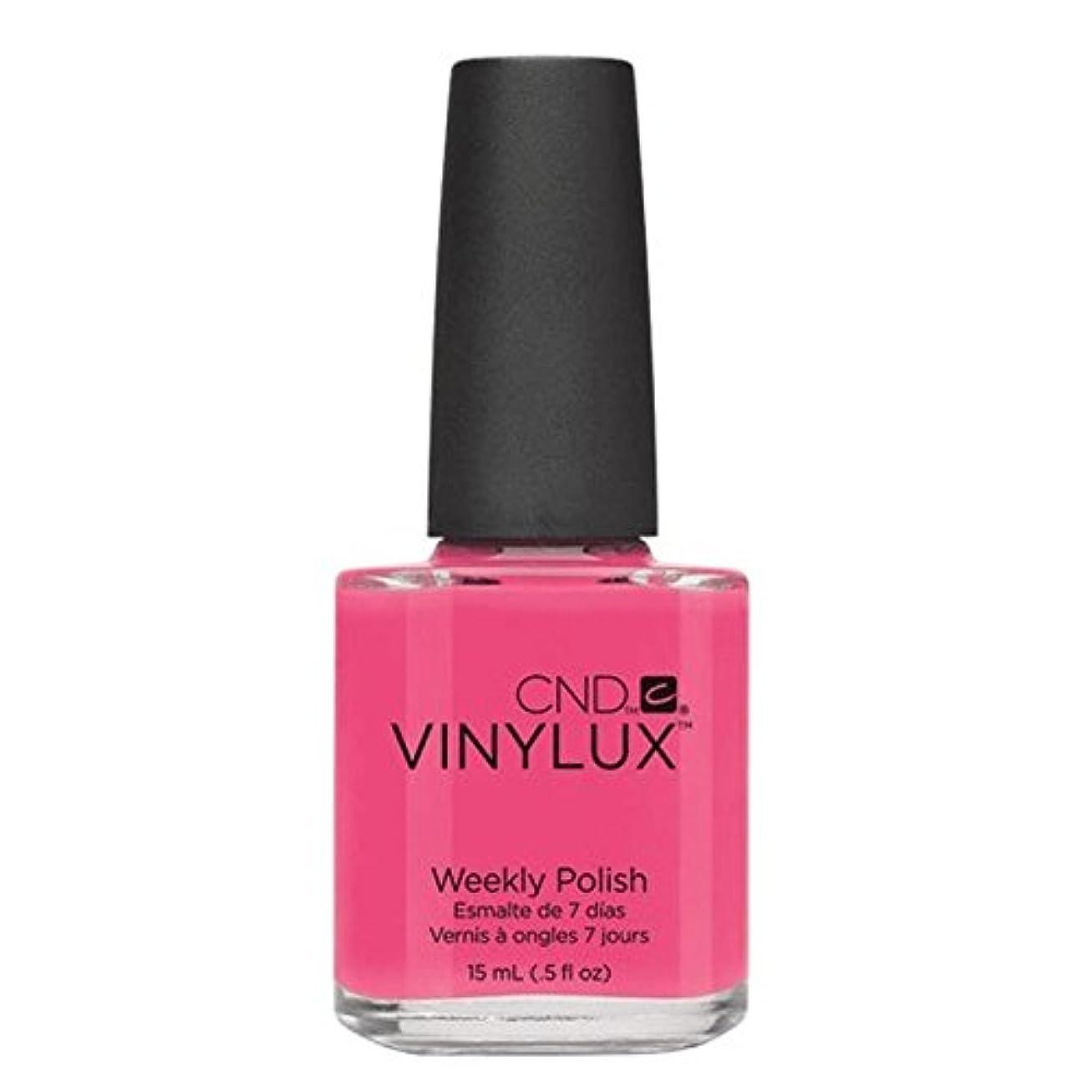 出費に変わる助けてCND Vinylux Manicure Lacquer _ Pink Bikini  #134 _15ml (0.5oz)