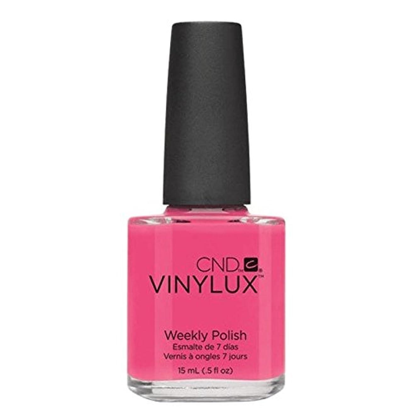 舗装クーポン記憶CND Vinylux Manicure Lacquer _ Pink Bikini  #134 _15ml (0.5oz)