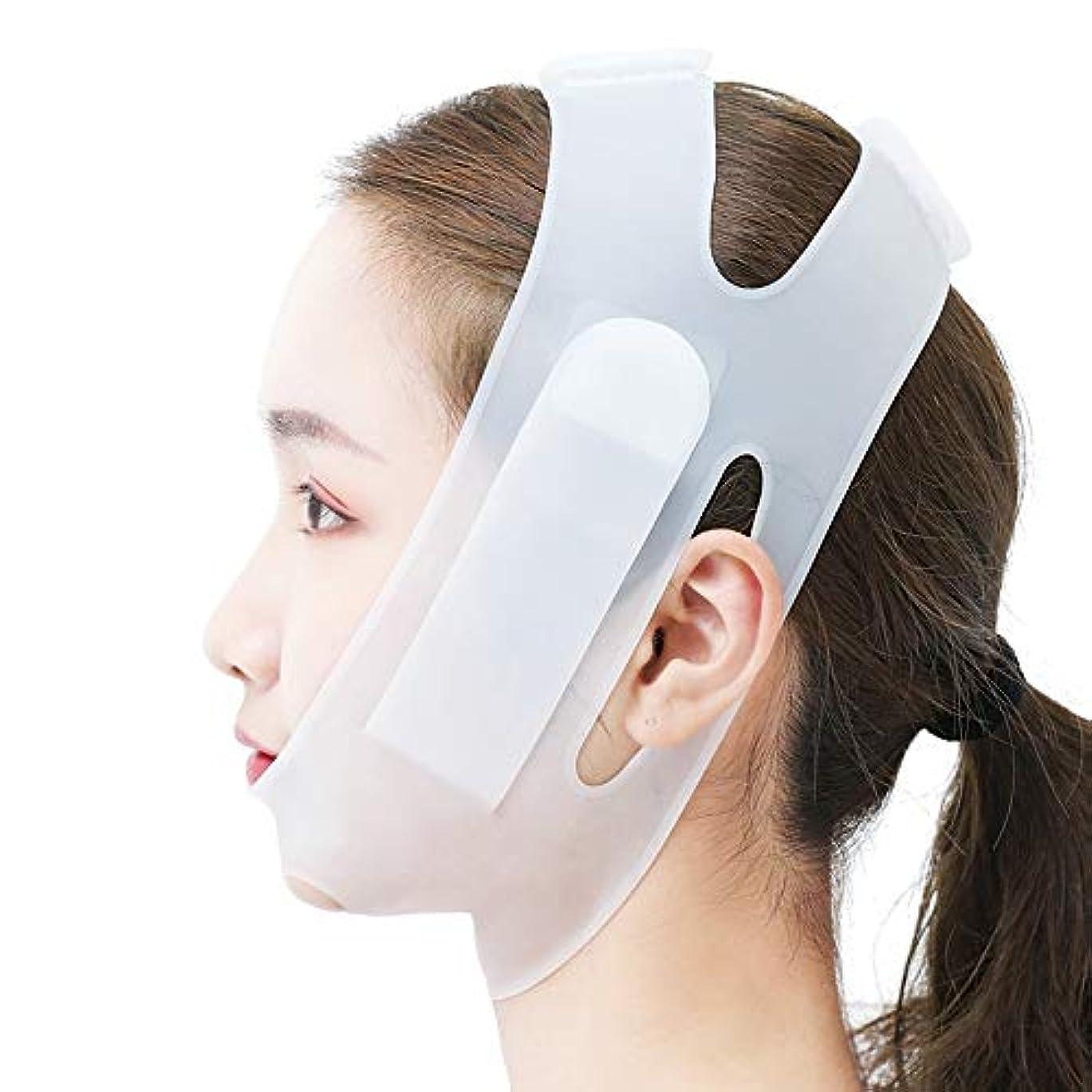 軽く分離引っ張る顔のリフティングファーミング美容包帯で顔リフティングベルト、シリコーン素材Vフェイス咬筋収縮チンリフティング (Color : A)
