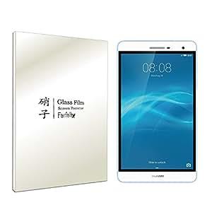 Farfalla Huawei MediaPad T2 7.0 Pro 強化ガラス液晶保護フィルム 0.3mm
