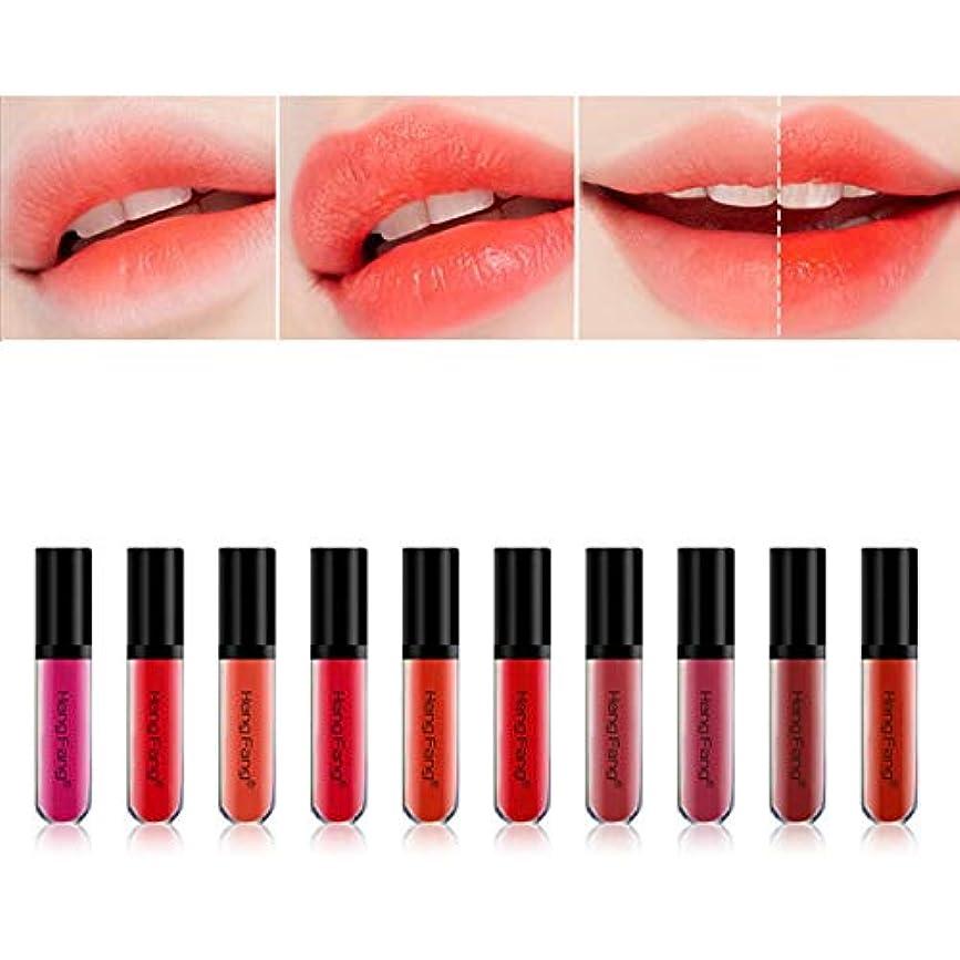 疑い注ぎます排除するGyvoxz - 新しい10個/セットリキッド口紅マットの唇美容ラスティングメイクアップ色合いリップグロスモイスチャ防水ロングスティック