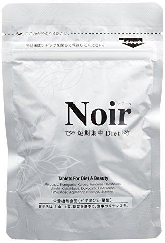 ジャパンギャルズ Noir(ノワール) 短期集中Diet 200粒