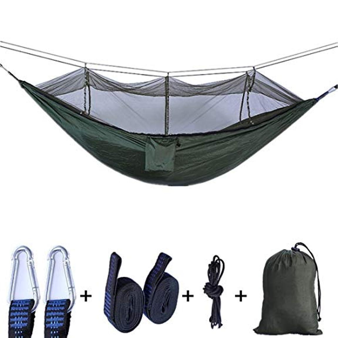 グリル累積ゲートKainuoo 蚊帳パラシュート布ダブルハンモックキャンプ空中テントアーミーグリーンでハンモック