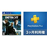 Detroit: Become Human Value Selection + PlayStation Plus 3ヶ月利用権(自動更新あり) [オンラインコード] セット - PS4