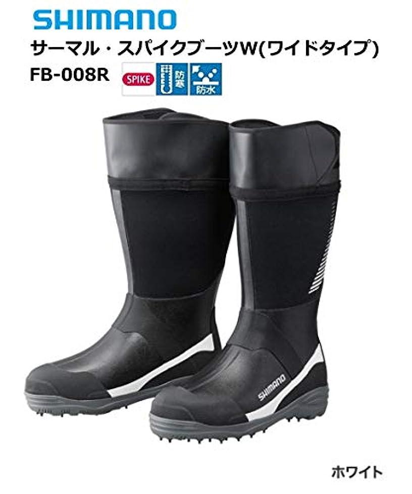シマノ サーマル?スパイクブーツW(ワイドタイプ) FB-008R