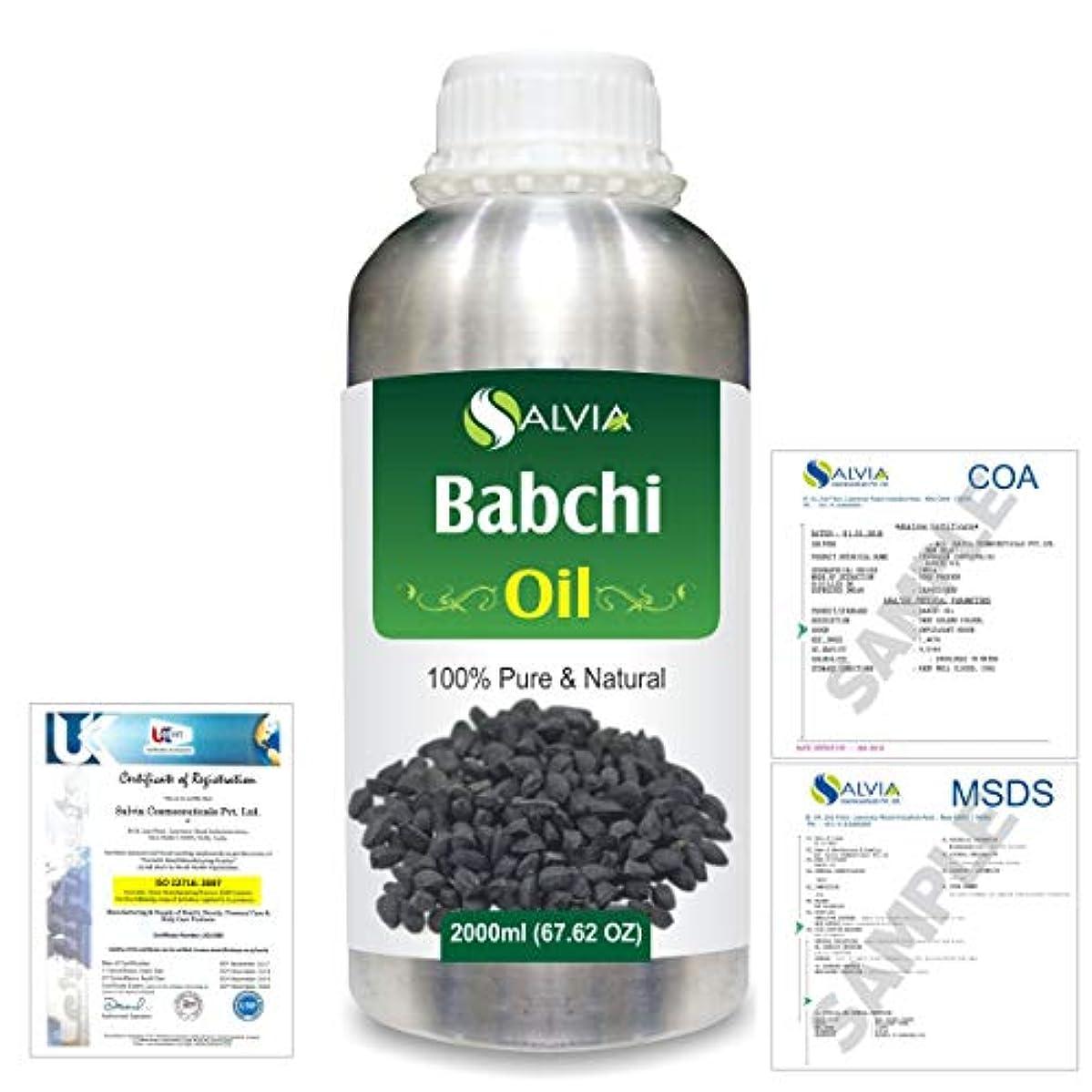 添加剤地域侵入するBabchi (Psoralea Corylifolia) 100% Pure Natural Oil 2000ml/67 fl.oz.