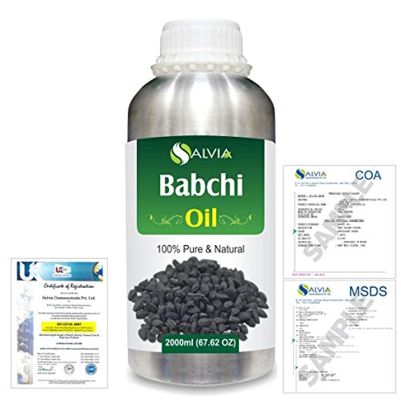 しみ鋼信者Babchi (Psoralea Corylifolia) 100% Pure Natural Oil 2000ml/67 fl.oz.