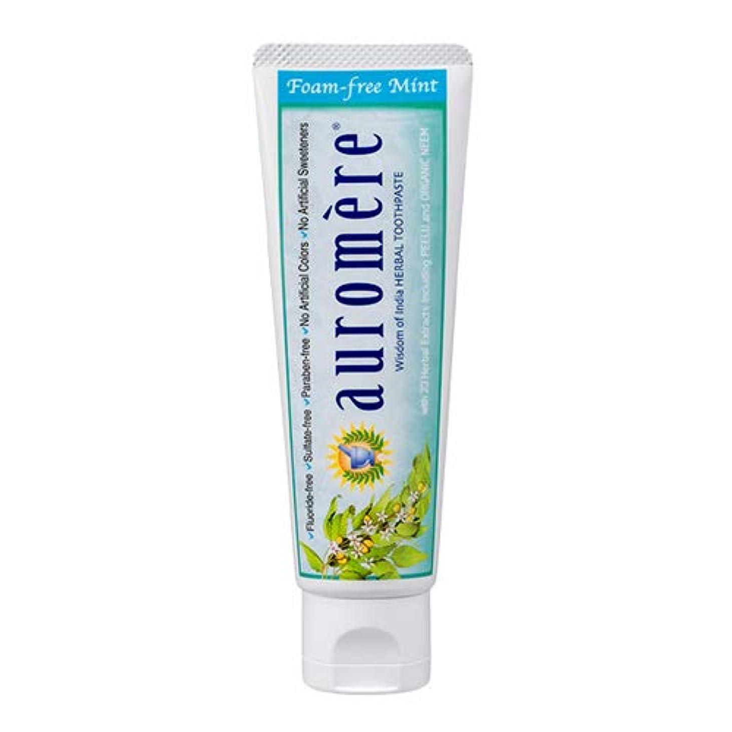 結核クマノミ繁栄オーロメア 歯磨き粉 フォームフリーミント 70g