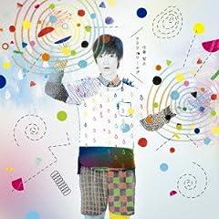 佐香智久「星が綴る物語」のジャケット画像