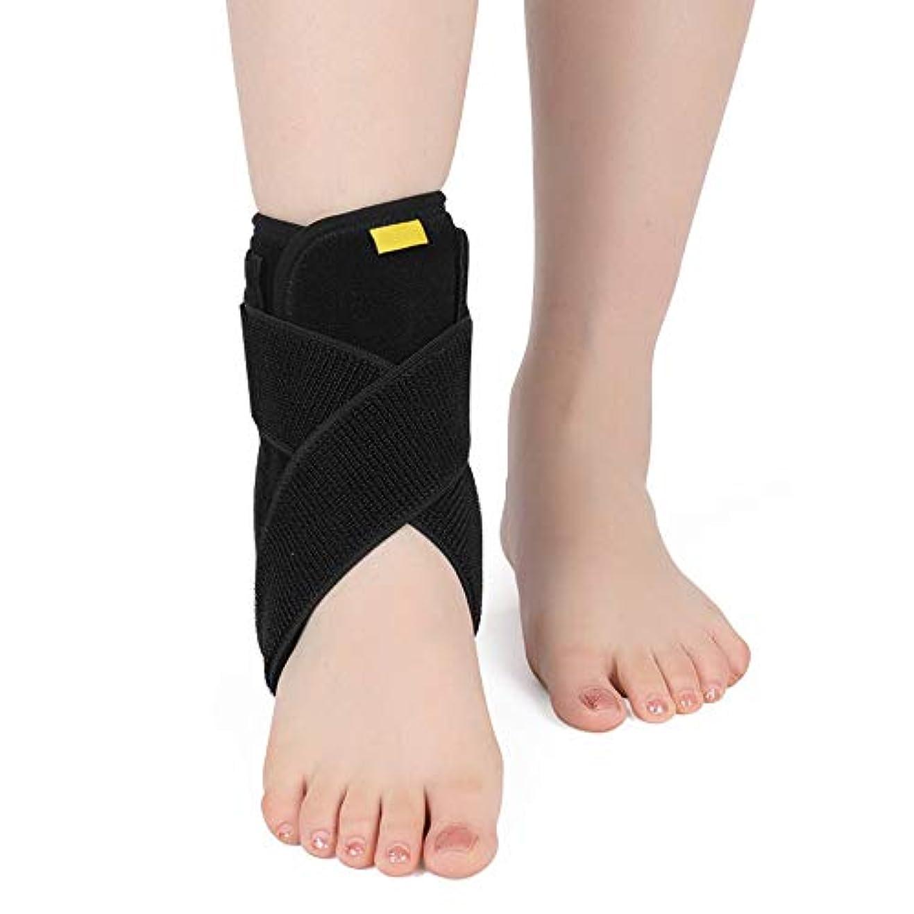 足底筋膜炎のサポート - 足首のサポート、伸縮性のある足首のブレスレット、調節可能な通気性の足のための調節可能なストラップ、男性と女性のための、運動やジムの痛みを和らげるのに適した