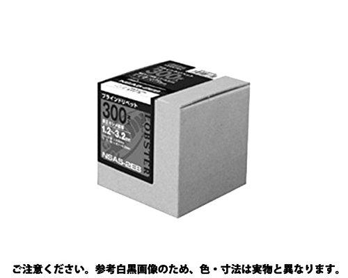 BR NSTエコBOX(100P 規格(NST814EB) 入数(1) 【エビBR エコBOX(NST)シリーズ】