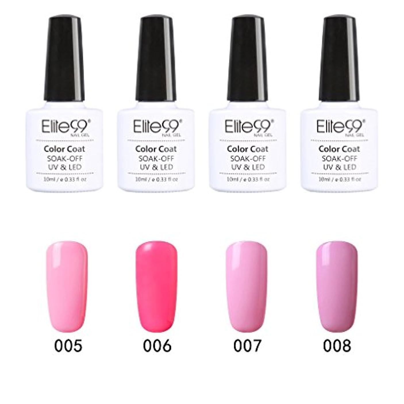 ふつう同等の団結ジェルネイル カラージェル 4色 セット ピンク系 10ml 【全12色】 (セット2)