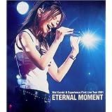 ETERNAL MOMENT ― MAI KURAKI & EXPERIENCE First Live Tour 2001 [DVD]