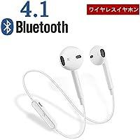 ワイヤレスイヤホン Bluetooth 4.1 スポーツ ブルートゥースイヤホン iPhoneX/8/7/6s/6 Xperia Android 対応 高音質 ワイヤレスイヤホン (ブラック)