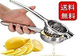 Bravebird レモン絞り フルーツ絞り器 Big サイズ ハンドジューサー 果汁 絞り器 レモンしぼり 手動式 フルーツしぼり ミニレモンプレス ステンレス製 手動ジューサーbb404