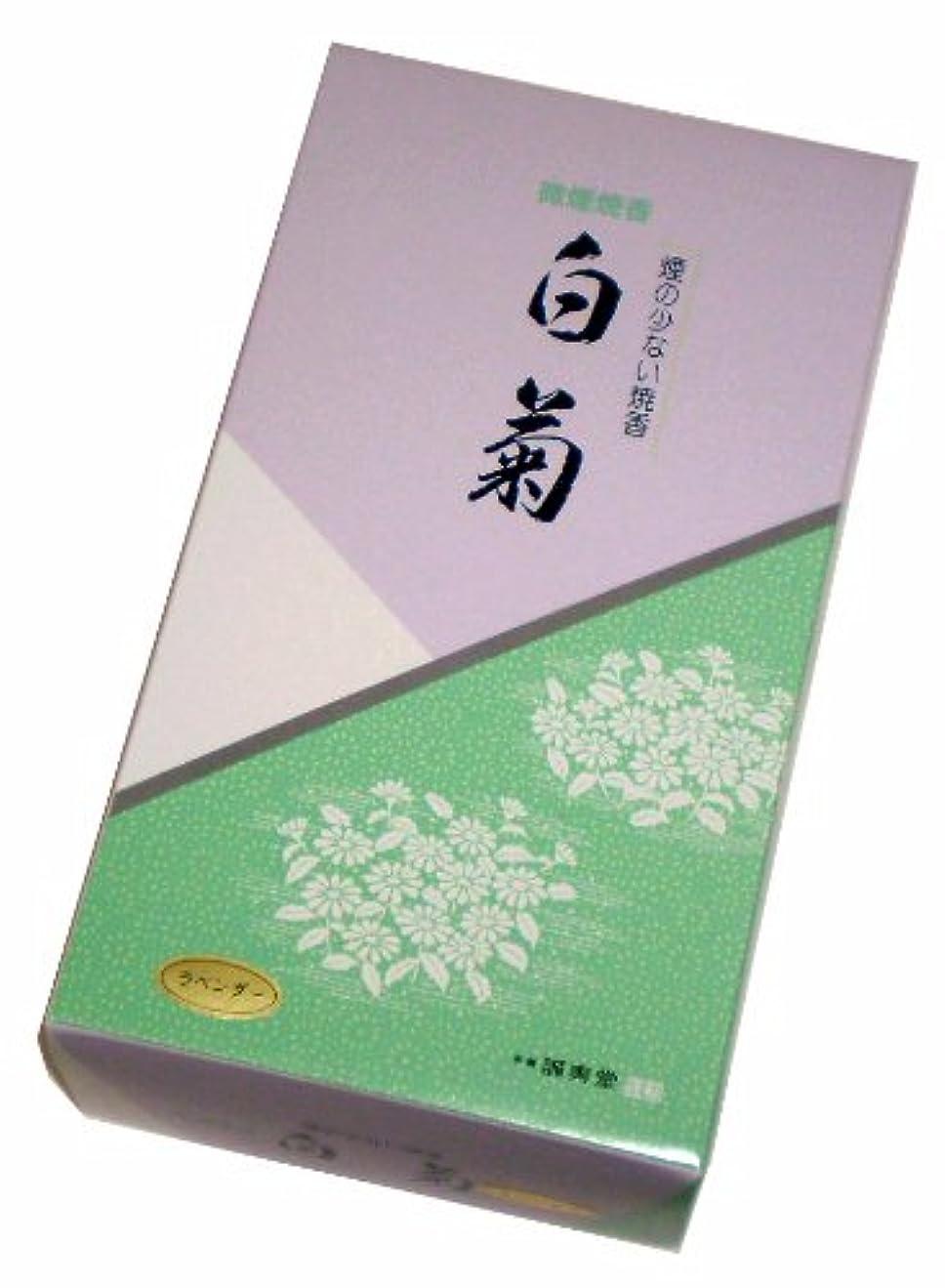 凍った建設識別誠寿堂のお線香 微煙焼香 白菊(ラベンダー)500g #FL21