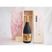 敬老の日 ギフトセット 梅酒セット いつもありがとうございます感謝の気持ち木箱セット(沢の鶴 古酒仕込み梅酒 720ml(兵庫県)) メッセージカード付