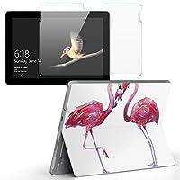 Surface go 専用スキンシール ガラスフィルム セット サーフェス go カバー ケース フィルム ステッカー アクセサリー 保護 フラミンゴ ピンク 鳥 011411