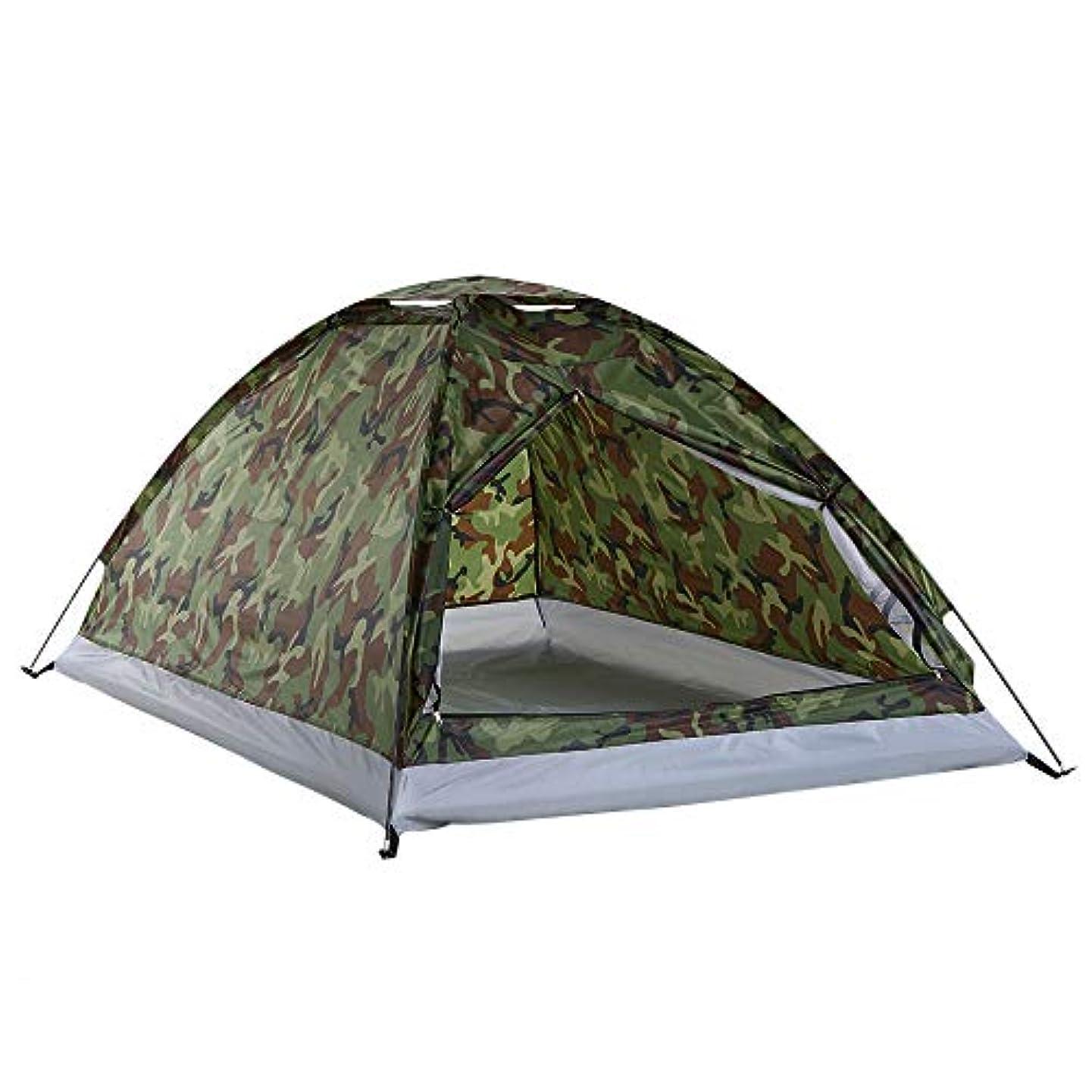 減少コピーエジプト人超軽量のキャンプテント、1-2人用キャンプテント、単層屋外テント、キャンプ軽量ポータブルハイキングテント