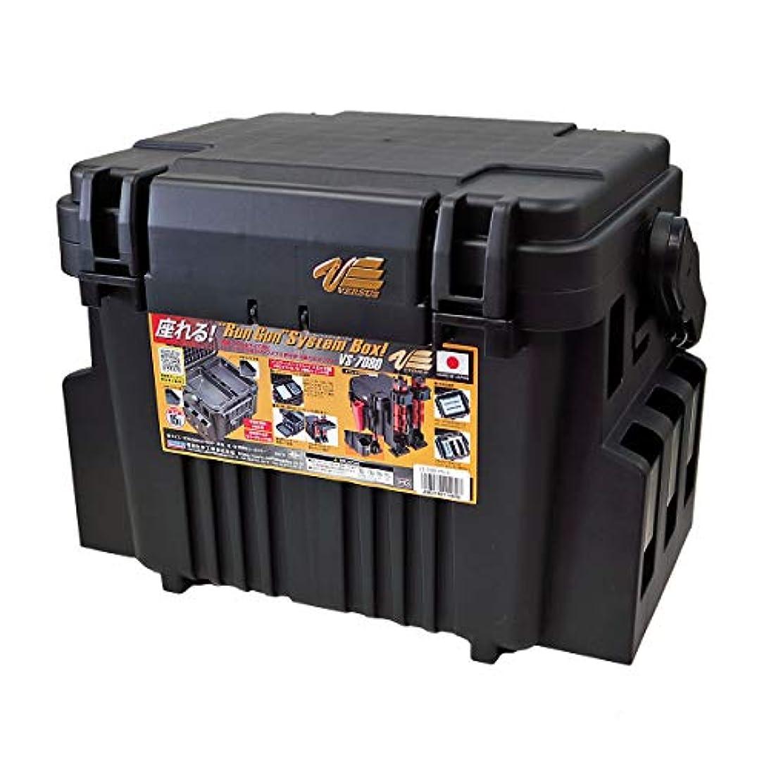 赤字コーヒー動かすランガンシステムボックス VS-7080 ブラック 容量15L W375xD293xH275 明邦化学工業 VERSUS 釣り具