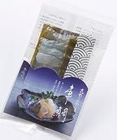 かねみつ 昆布じめ刺し身 車鯛 (50g×2パック) -クール冷凍-