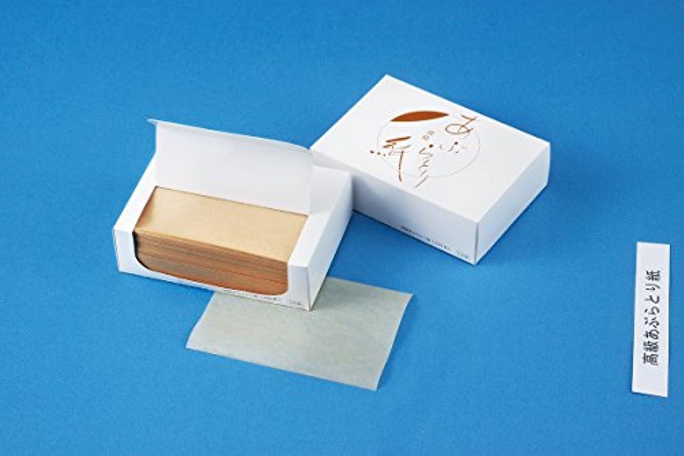 さようなら賛辞ピット栄和産業 高級 あぶらとり紙 茶 10×7cm 業務用 フェイスケア 1000枚入