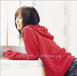 i-pop mini (初回限定盤) (CCCD)