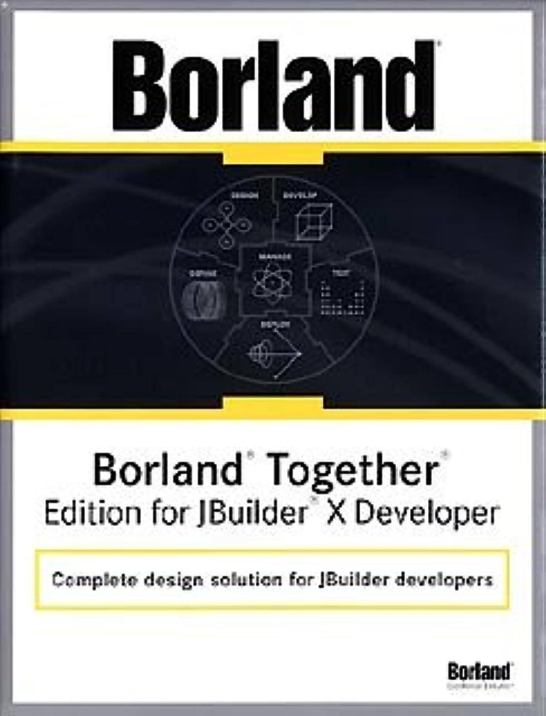 に付ける金額責Borland Together Edition for JBuilder X Developer キャンペーン