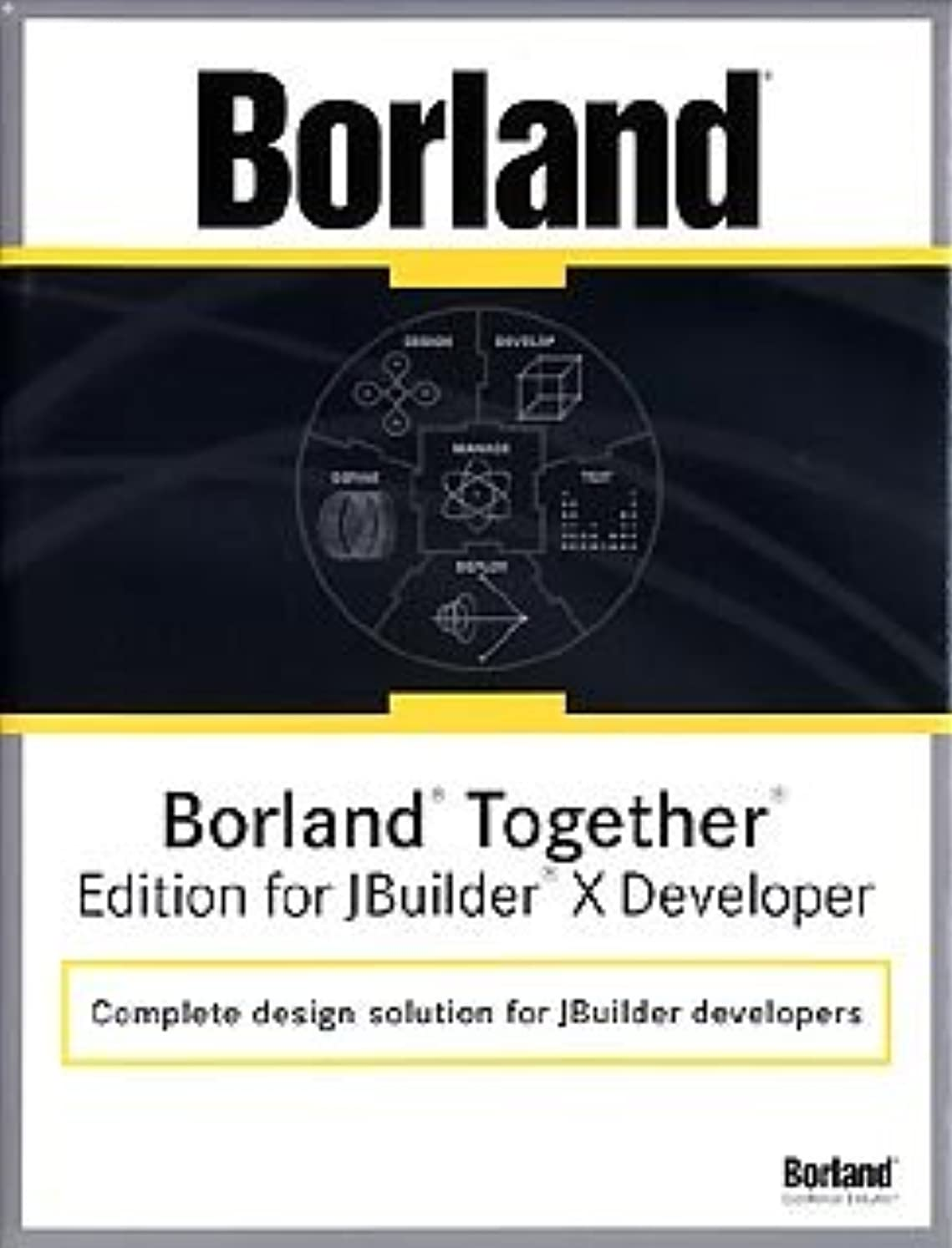 最高音声学カロリーBorland Together Edition for JBuilder X Developer キャンペーン