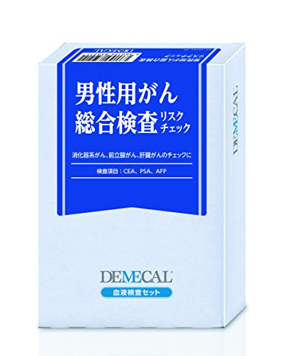 ≪デメカル血液検査キット≫「男性用ガン総合」セルフチェック