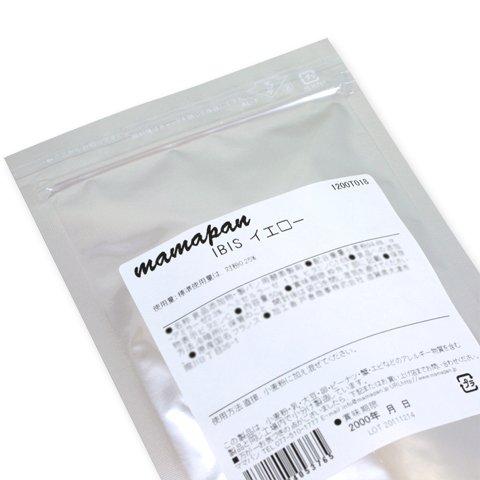 ママパン パン用改良剤 サフ IBIS「イビス」 イエロー 50g
