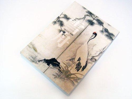 雪舟 没後500年特別展 2002年 [図録]