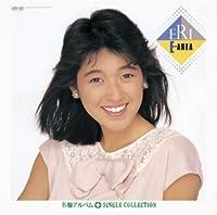 Myこれ!チョイス 17 E-AREA+シングルコレクション