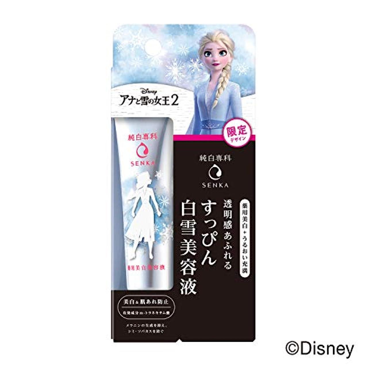 保持利点トライアスロン純白専科 すっぴん白雪美容液 ディズニー映画『アナと雪の女王2』限定デザイン