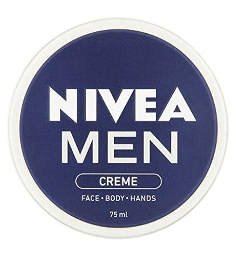 圧縮キーフライトNIVEA MEN Creme 75ml - ニベアの男性は75ミリリットルをクリーム (Nivea) [並行輸入品]