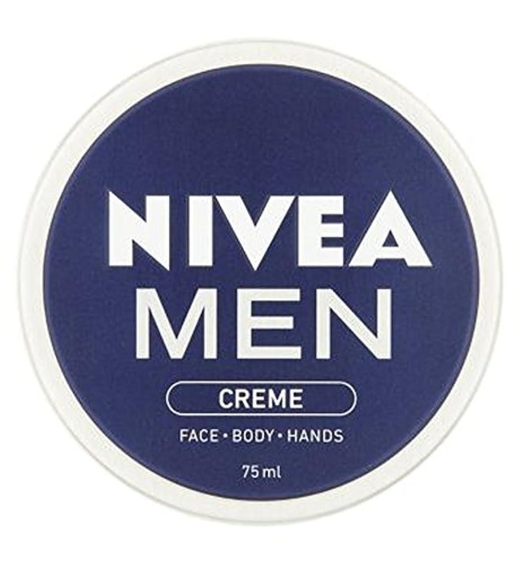 解釈するテンポ料理をするニベアの男性は75ミリリットルをクリーム (Nivea) (x2) - NIVEA MEN Creme 75ml (Pack of 2) [並行輸入品]