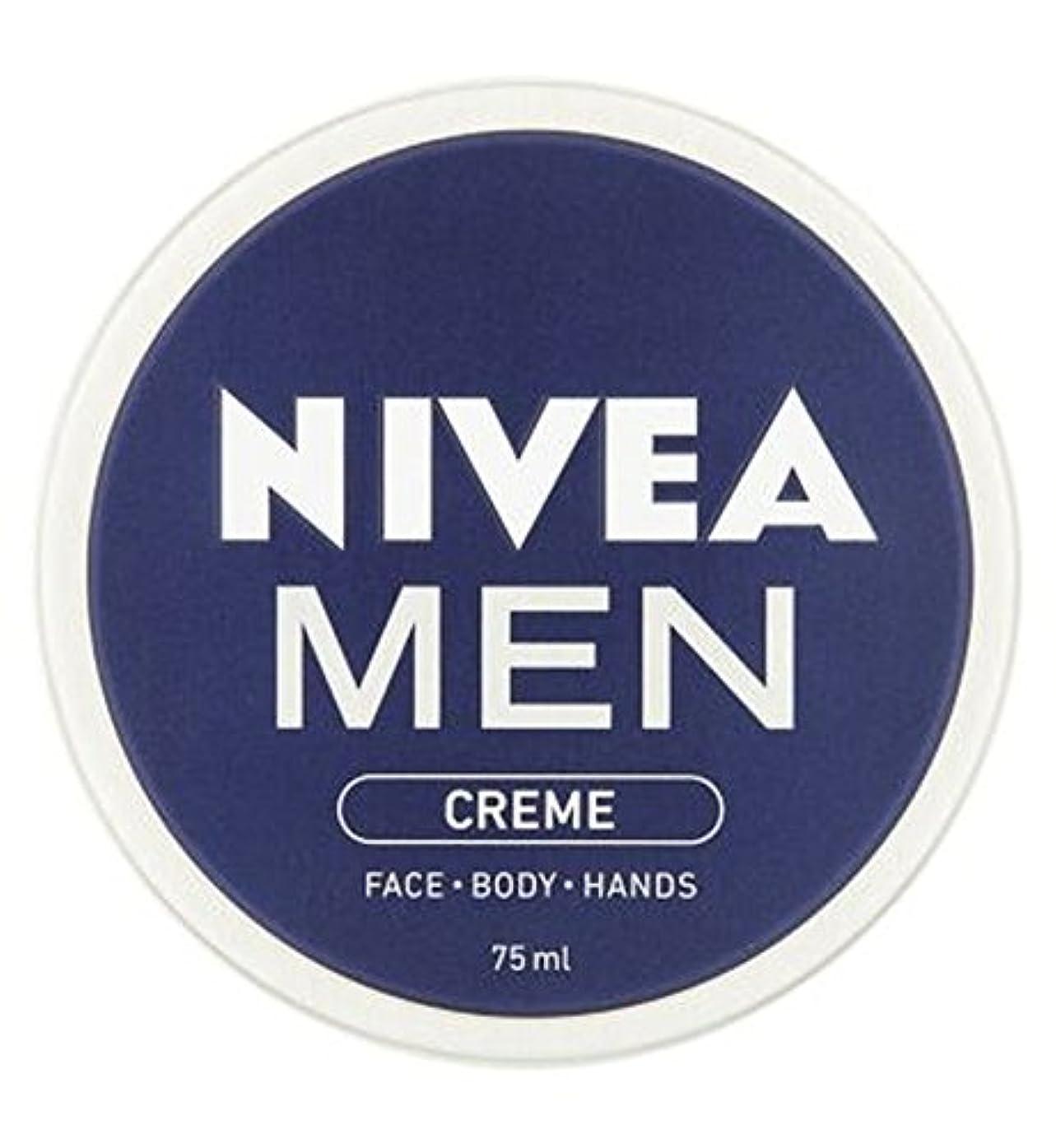 連邦アパート内向きNIVEA MEN Creme 75ml - ニベアの男性は75ミリリットルをクリーム (Nivea) [並行輸入品]