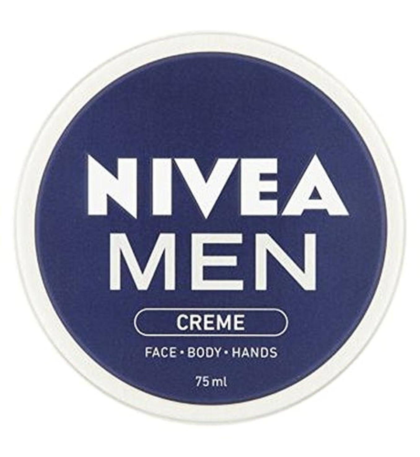 痛いスローガン血まみれNIVEA MEN Creme 75ml - ニベアの男性は75ミリリットルをクリーム (Nivea) [並行輸入品]