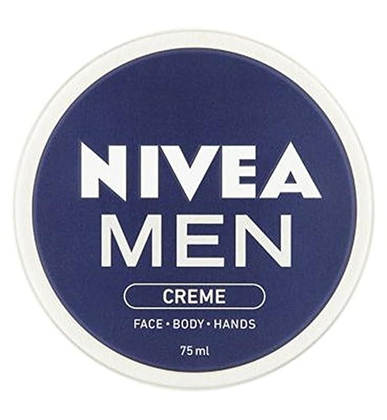 教科書挨拶する結果ニベアの男性は75ミリリットルをクリーム (Nivea) (x2) - NIVEA MEN Creme 75ml (Pack of 2) [並行輸入品]