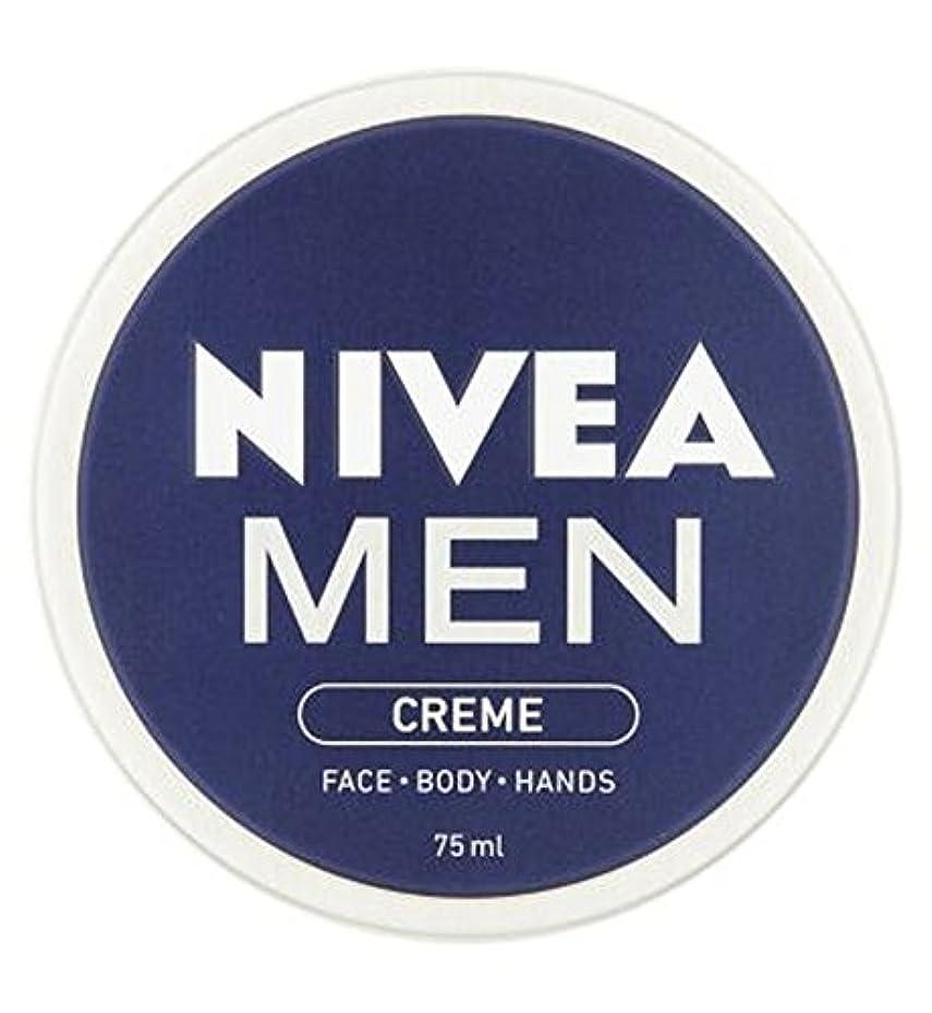 バウンドマインド建てるNIVEA MEN Creme 75ml - ニベアの男性は75ミリリットルをクリーム (Nivea) [並行輸入品]