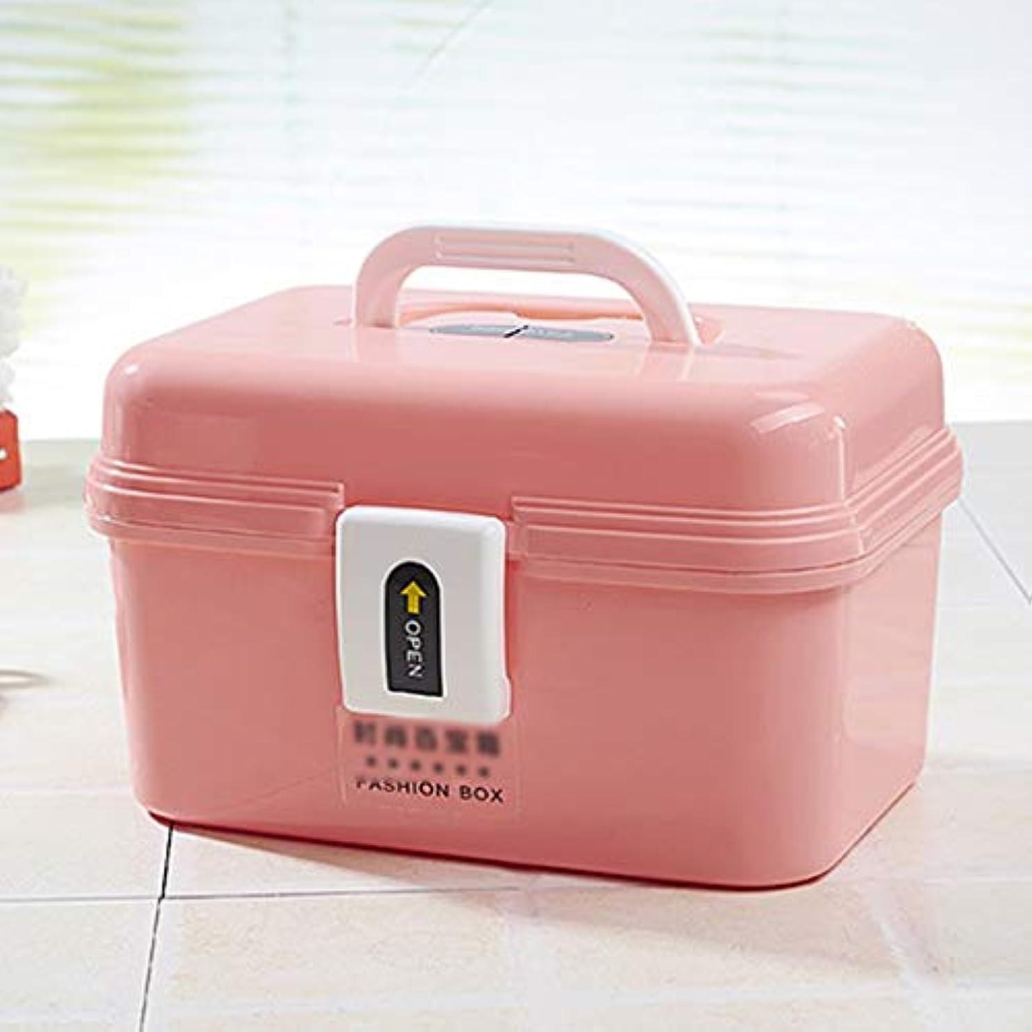 使用法スカート鬼ごっこ薬の箱多機能の携帯用大容量の倍のプラスチック医学の収納箱は宝石類および化粧品23.5×15.5×14cmを貯えることができます SYFO (Color : Pink)