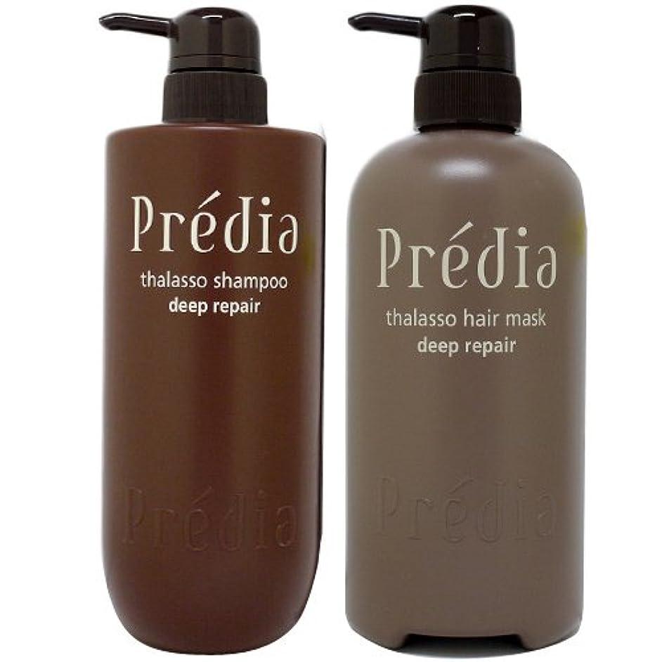 見つけた湿気の多い普及コーセー プレディア Predia タラソシャンプー&タラソヘアマスク ビッグサイズセット