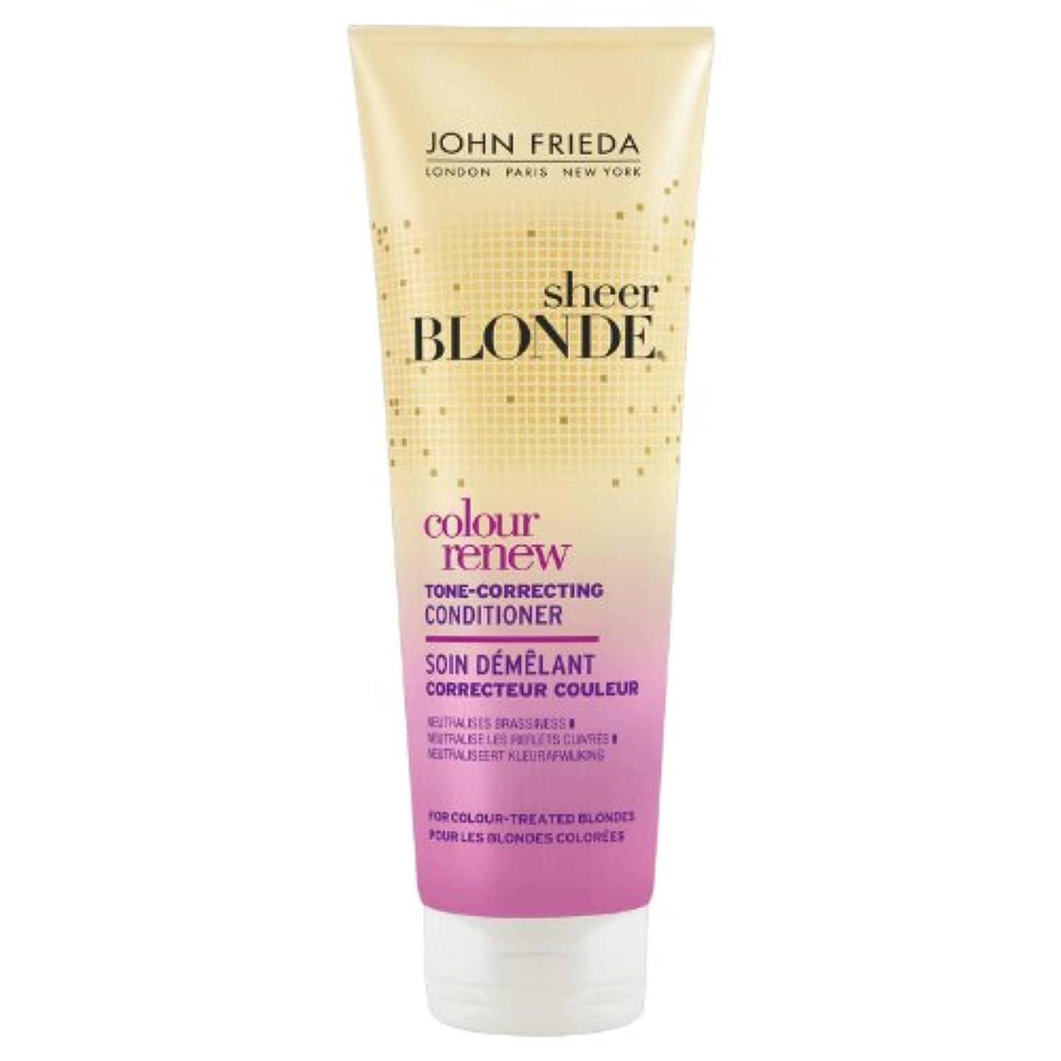 陪審秋フラスコJohn Frieda Sheer Blonde Colour Renew Conditioner 250ml