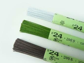 紙巻ワイヤー#24 36cm 200本 緑