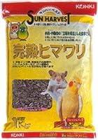 サンハ-ベスト完熟ヒマワリ(1000g)×10【ケース販売】