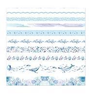 HUYYU マスキングテープ 和紙テープ 10個セット テープ 手帳 DIY カラフル 装飾用テープ 和風 カラフル かわいいうさぎ ラッピング 剥がしやすい クリスマス ギフト 9種類