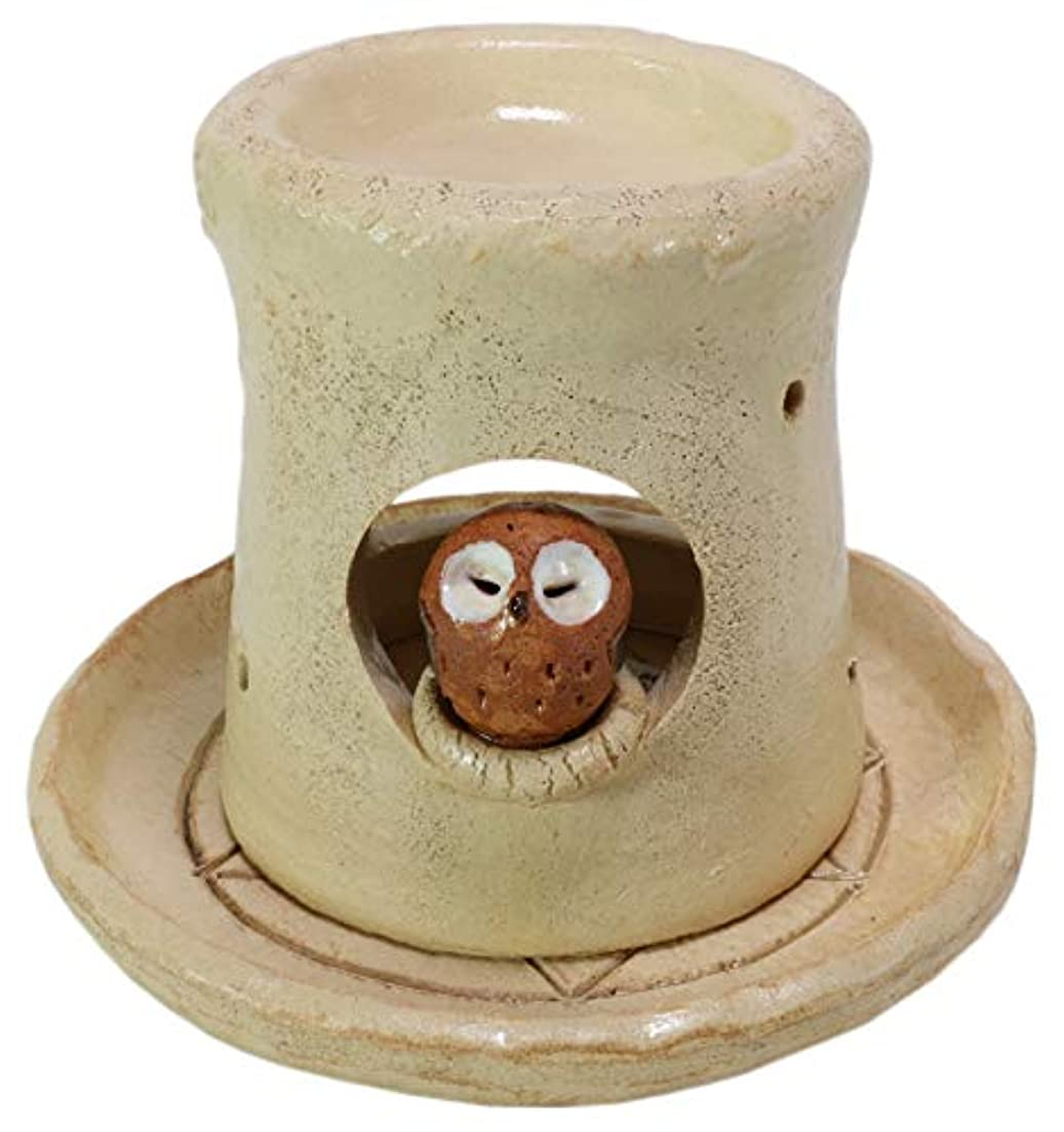 モディッシュ汚いブレス香炉 フクロウ 茶香炉 [H14cm] HANDMADE プレゼント ギフト 和食器 かわいい インテリア